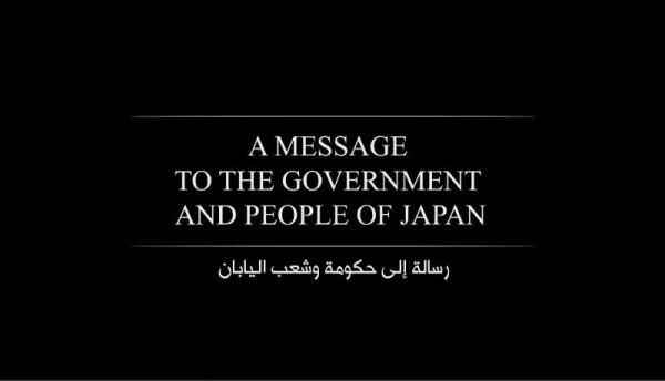 message-to-japan
