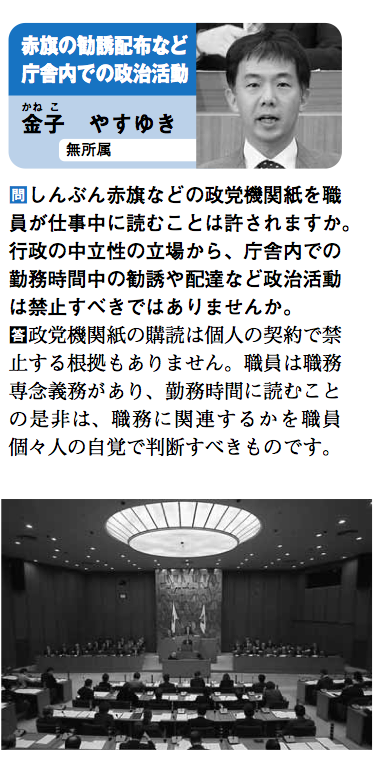 kouhou H27-2