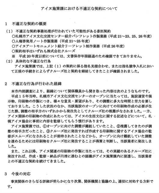 zaishi270220a