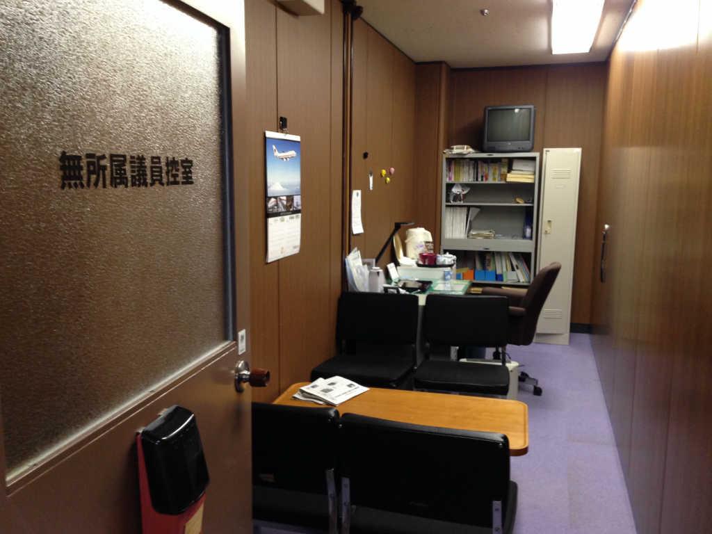 無所属議員の控室(の例)