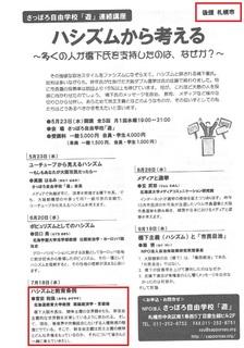 CCI20120525_1002.jpg