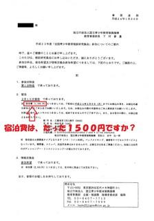 CCI20120713_02001.jpg