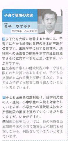 CCI20120812_0003.jpg