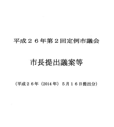 スクリーンショット 2014-05-15 11.51.45.png