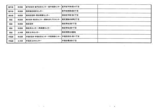 Kokki_ページ_04.jpg