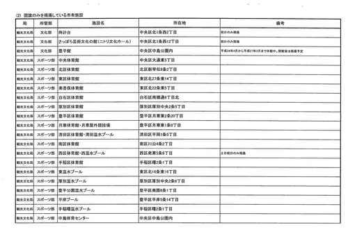 Kokki_ページ_05.jpg