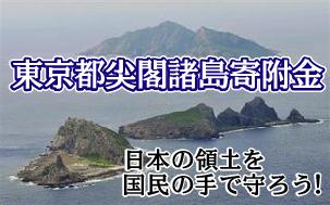 img8289_senkaku03photoL.jpg