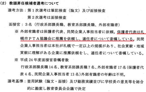 kyoto1.png
